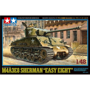 [TA32595] 1/48 Easy Eight